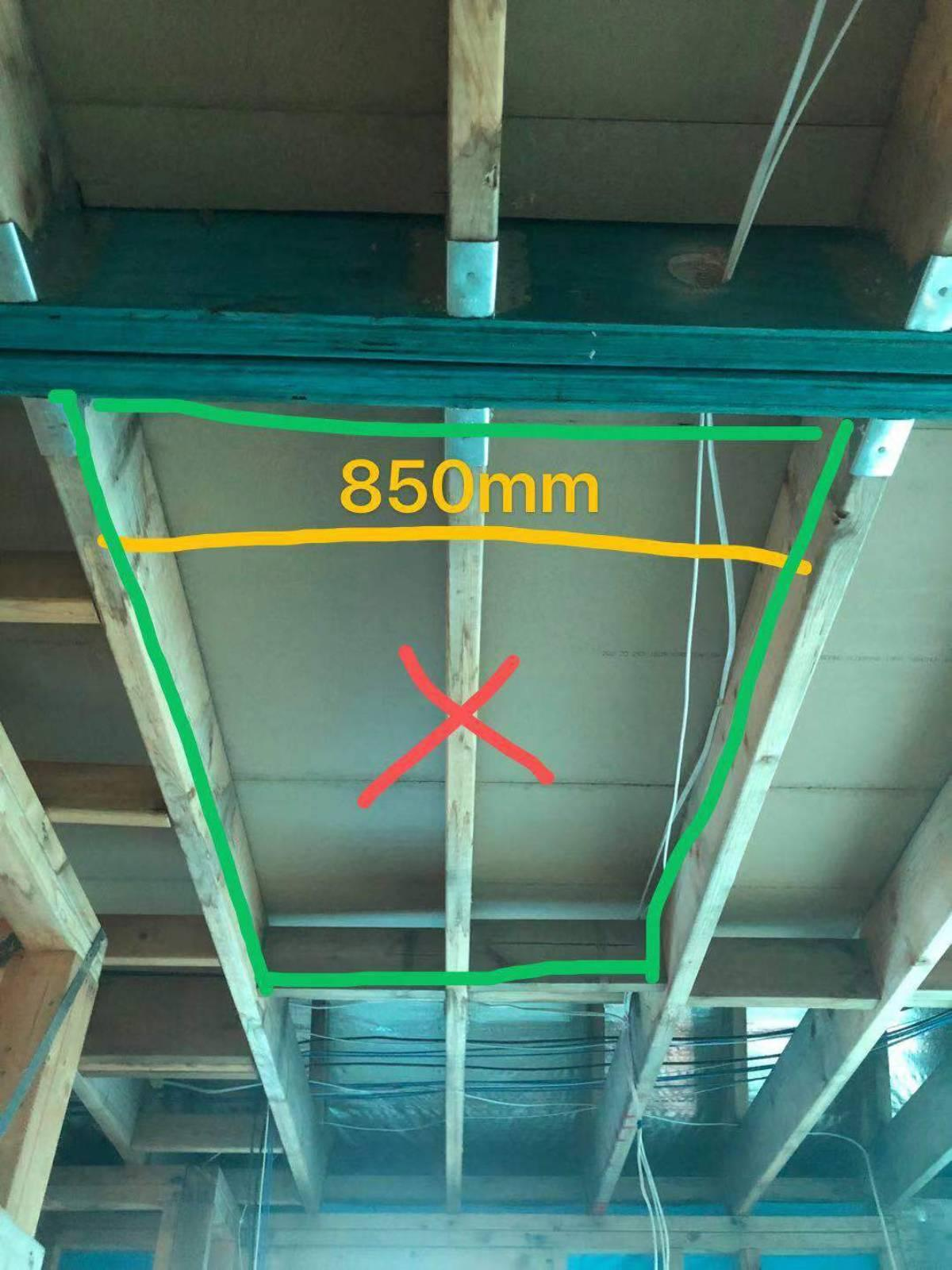 Advice required to remove one joist